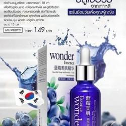 Ορός Υαλουρονικού Οξέως με Blueberry  Προσώπου Αντιγηραντική Αντιρυτιδική Φροντίδα Δέρματος 15ml