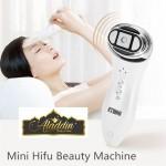 (D.I.Y) - Συσκευή Lifting στο σπίτι mini HIFU  RF & Φωτοθεραπείας LED