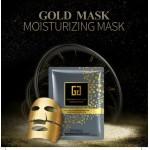 Χρυσή μάσκα ενυδάτωσης του προσώπου