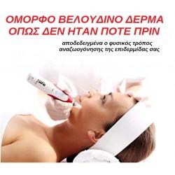 Dr Pen N2  - Συσκευή μεσοθεραπείας προσώπου περιποίησης σώματος