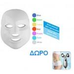 Κατά της ακμής μάσκα προσώπου LED Συσκευή Ομορφιάς για άνδρες και γυναίκες 7 χρωμάτων φωτός